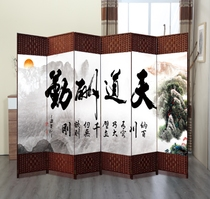 Screen partition simple modern simple folding screen folding cloth entrance push and pull mobile hotel office decoration curtain
