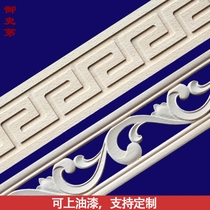 Great Wall line back line Chinese solid wood line waist line ceiling decorative carving border bar can be painted custom wholesale