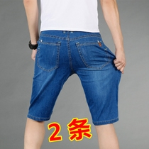 Stretch Tide brand summer thin section casual jeans mens denim shorts male five points seven points in the pants trousers male