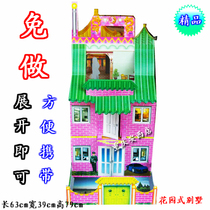 Folding garden style villa ritual supplies easy to carry finished product free assembly can be expanded to paper house