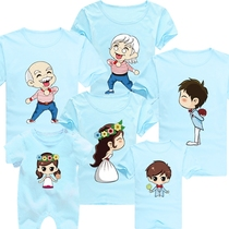 Elderly grandparents photo square dancing parent-child summer dress a family of three five family short-sleeved T-shirt