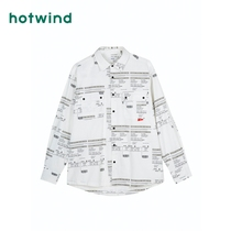 Hot wind 2019 autumn new fashion mens print loose shirt youth long-sleeved shirt F02M9302