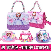 Korean children's bag female princess fashion bag children's messenger bag little girl cute baby shoulder girl beauty explosion