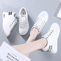 Increased white shoes women 2019 autumn explosion models thick bottom slope with thin leather breathable wild sports casual shoes