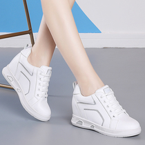 Increased white shoes women 2019 autumn models thick leather breathable slope with thin Korean wild casual travel shoes