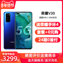 5G new products to send the glory bracelet 4 Huawei HONOR glory V30 mobile phone official flagship store v30pro series price magic3 youth version of the new v20pro Kylin