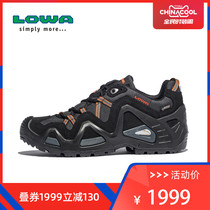 LOWA new outdoor ZEPHYR GTX men's low waterproof breathable hiking hiking shoes L310586 018