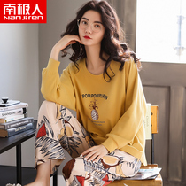 Antarctic pajamas women spring and autumn long-sleeved cotton Princess wind cute summer ladies thin two-piece suit home service