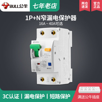 Bull leakage protection 1p n electric shock trip master switch 40A leakage protection circuit breaker 32a open home 220v