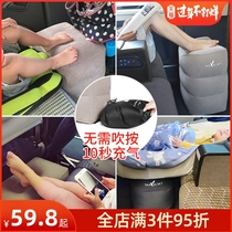 Inflatable aircraft foot pad foot travel abroad essential artifact pad legs train sleep put foot car foot