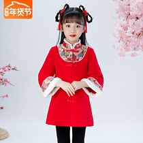 Girls Han Chinese wind Tang dress winter dress little girl coat jacket New Year clothes baby girl New Year costume jacket