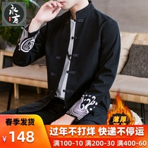 Chinese style spring Tang suit jacket mens national tide plate buckle hanfu coat large yards mens casual tunic suit