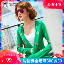 Marma Betty 2019 Spring Dress New Korean version simple green sweater cardigan female thin slimming short coat