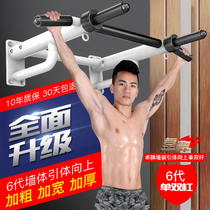 Zhuo brand pull-up device wall on the wall horizontal bar home indoor single and double bars sandbags shelf exercise fitness equipment