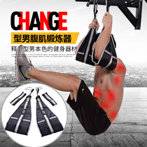 Zhuo brand abdominal muscle training with the door on the bar with a cantilever with a healthy abdomen abdomen suspension training with a sling