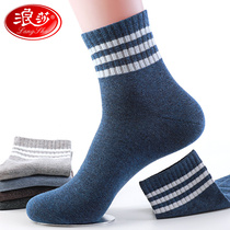 Langsha socks men's cotton autumn thin section Japanese tube deodorant sweat socks autumn and winter thick section men's socks tide