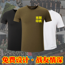 Summer Army fans clothing short-sleeved special forces t-shirt tactical camouflage embroidery slim half-sleeved sports cotton bottoming shirt