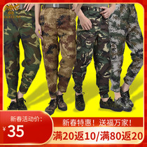 Military field tactical army camouflage overalls special forces jungle male labor insurance loose wear for training uniforms