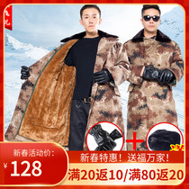 Military coat cotton coat male anti-Cold library Coat Long thickening warm removable cotton coat security coat