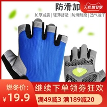 Mountain bike men and women riding half finger gloves summer thin non-slip shock absorption bike cycling short finger gloves