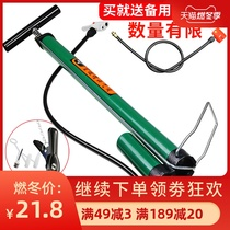 Vintage high-pressure pump home basketball bicycle battery car motorcycle car inflatable cylinder cyclists trachea