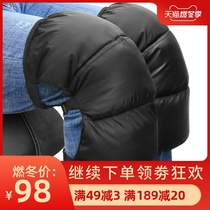 Down knee Winter Warm thickening electric car men and women riding windproof motorcycle battery car cold leg