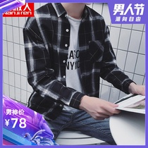 Antarctic ins stitching plaid shirt mens tide long-sleeved loose Korean handsome mens autumn Tide brand shirt