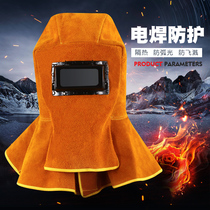 Large section shawl cap leather welding mask head-mounted automatic dimming welding welding cap mask