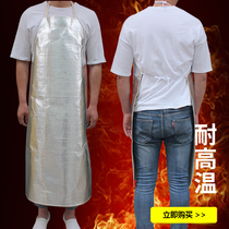 Aluminum Apron insulation kitchen high temperature anti-oil pollution smelting anti-scald anti-radiation anti-splash flame retardant clothing