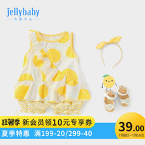 Girls summer suit 2019 New 1-2 years old children baby clothes 3 six months female baby summer two-piece suit