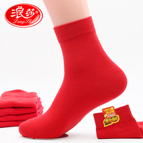 Waves Sha red socks male cotton tube socks 100%cotton this year stepped villain red socks couple wedding socks