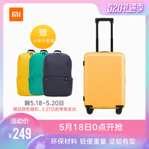 Xiaomi Suitcase Youth Edition suitcase Men and women 20 inch universal wheel rod box password check box box