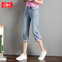 Jeans womens pants summer thin section loose casual straight pants 2019 new 7 points high waist wide leg pants