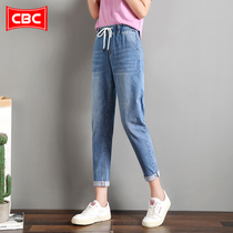 Elastic waist jeans female high waist summer thin section nine points harem pants 2019 New loose thin Daddy pants