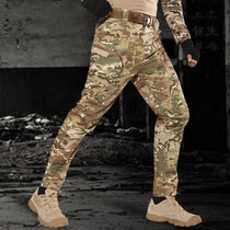 Military wild line outdoor leisure sports pants Tide men camouflage foot pants multi-pocket work attire pants military fans tactical pants