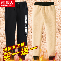 Mens winter pants thickened casual pants Korean version of the trend large size sports pants sweatpants Harlan cotton pants plus velvet pants men