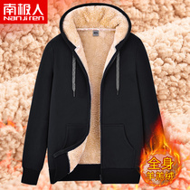 Sweater men plus fleece loose Tide brand cashmere hooded thick mens cardigan zipper middle school sports jacket winter