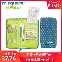 m square passport bag folder travel ticket bag men and women abroad South Korea Japan tide multi-function