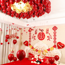 Wedding room layout balloon decoration package romantic bedroom new house scene layout wedding flower wedding balloon suit