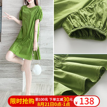 Popular dress 2019 new summer Avocado Green womens tide high-end Harajuku port temperament skirt Female year