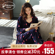 Coral velvet pajamas female Winter three-piece warm sexy Sling thin section of the island cashmere autumn and winter long section of the robe set
