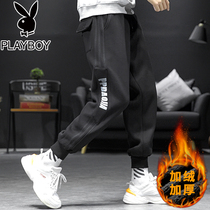 Playboy new 2019 plus pile leg casual pants mens autumn and winter Korean version of the trend of sports Wei pants