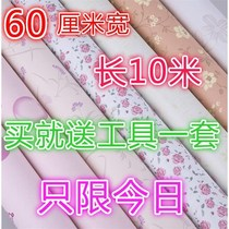 60 meters wide self-adhesive wallpaper waterproof PVC green bedroom kitchen living room renovation self-adhesive wallpaper
