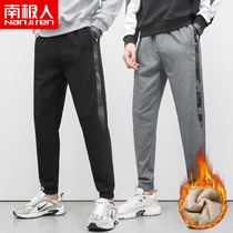 2019 New mens casual trousers Korean version of the trend of loose straight nine pants fall movement pants d