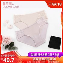 Urban beauty 19 summer new silky fabric lightweight breathable traceless low waist triangle 3 loaded 2K9A10