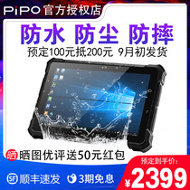Pre-sale Pipo Pinplatinum X4 64G 10.1dWFi Smart HD Win10 system waterproof dust-proof large screen outdoor industrial three anti-tablet with serial port net port