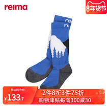 Reima boys and girls in the tube socks soft wool warm quick-drying sports socks 2019