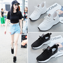 Summer shoes women 2019 new summer net red sports ins wild autumn shoes white daddy tide shoes breathable autumn models