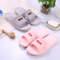 Summer bathroom bath non-slip slippers men and women indoor thick bottom home slippers slippers couple sandals