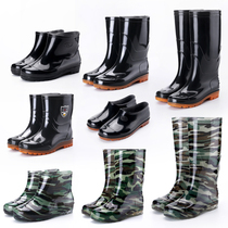 Four Seasons high tube rain boots men wear-resistant work water boots short tube sets of shoes low to help tendon at the end of non-slip plastic shoes summer
